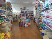 inside elland pet supplies